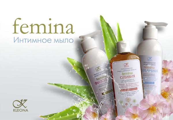 Натуральная косметика оптом - средства для интимной гигиены.